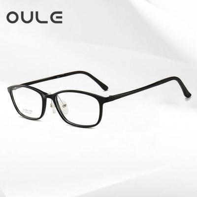 OULE 男女同款舒适塑钢眼镜 时尚窄框自适应鼻托眼镜架 亮黑色