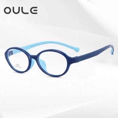 OULE 儿童护眼防辐射近视眼镜 超轻TR90防蓝光眼镜框 小号蓝色