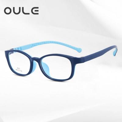 OULE 儿童护眼防辐射近视眼镜 超轻TR90防蓝光眼镜框 中号蓝色