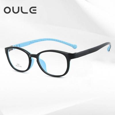 OULE 儿童护眼防辐射近视眼镜 超轻TR90防蓝光眼镜框 大号黑蓝色