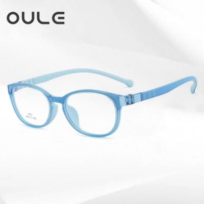 OULE 儿童护眼防辐射近视眼镜 超轻TR90防蓝光眼镜框 大号蓝色