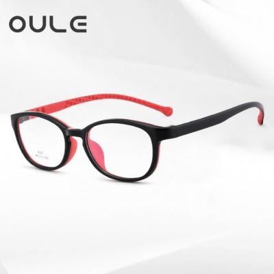 OULE 儿童护眼防辐射近视眼镜 超轻TR90防蓝光眼镜框 大号黑红色
