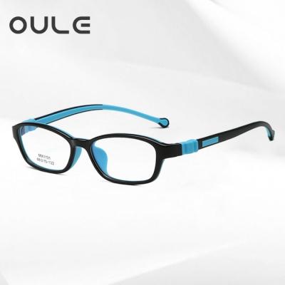 OULE 硅胶儿童学生远视近视眼镜框 男女超轻防蓝光眼镜 黑蓝色