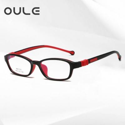 OULE 硅胶儿童学生远视近视眼镜框 男女超轻防蓝光眼镜 黑红色