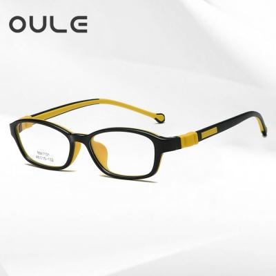 OULE 硅胶儿童学生远视近视眼镜框 男女超轻防蓝光眼镜 黑黄色