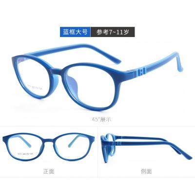 蓝框·大号