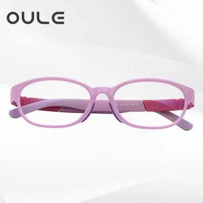 OULE 儿童防蓝光眼镜防辐射护目眼镜 男女超轻近视眼镜框 紫色