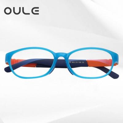 OULE 儿童防蓝光眼镜防辐射护目眼镜 男女超轻近视眼镜框 蓝色