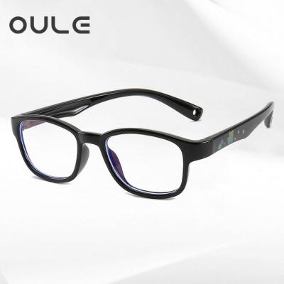 OULE 儿童电脑手机平板护目眼镜 TR90超轻防蓝光眼镜 黑框黑腿