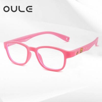 OULE 儿童电脑手机平板护目眼镜 TR90超轻防蓝光眼镜 粉框粉腿