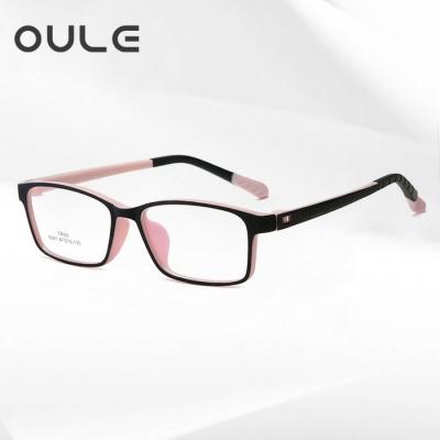 OULE 儿童时尚近视眼镜框 超轻TR90男女学生韩版眼镜框 外黑内粉框
