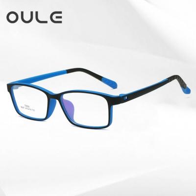 OULE 儿童时尚近视眼镜框 超轻TR90男女学生韩版眼镜框 外黑内蓝框