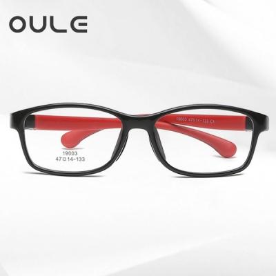 OULE 儿童舒适硅胶眼镜架框 新款卡扣式头戴防滑眼镜架 小号·黑框红腿