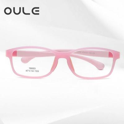 OULE 儿童舒适硅胶眼镜架框 新款卡扣式头戴防滑眼镜架 小号·粉框