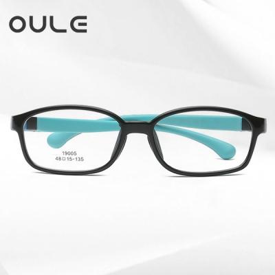 OULE 儿童舒适硅胶眼镜架框 新款卡扣式头戴防滑眼镜架 大号·黑框