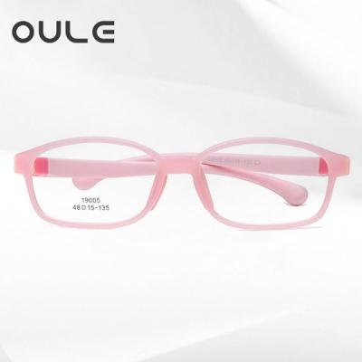 OULE 儿童舒适硅胶眼镜架框 新款卡扣式头戴防滑眼镜架 大号·粉框