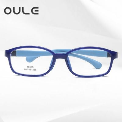 OULE 儿童舒适硅胶眼镜架框 新款卡扣式头戴防滑眼镜架 大号·深蓝框