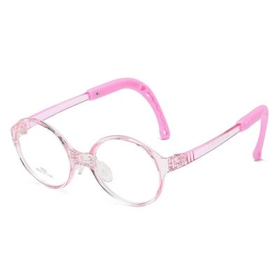 小号·浅粉色