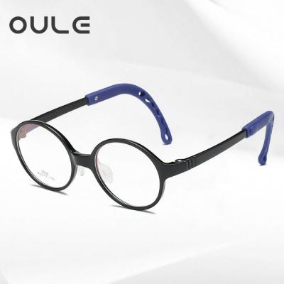 OULE 儿童超轻TR90近视眼镜框 简约男女防蓝光时尚眼镜框 小号·黑色