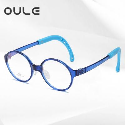 OULE 儿童超轻TR90近视眼镜框 简约男女防蓝光时尚眼镜框 小号·深蓝色