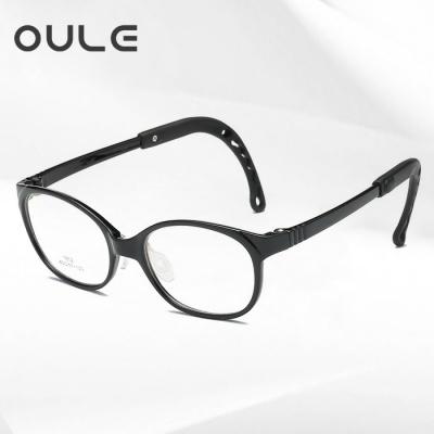 OULE 儿童超轻TR90近视眼镜框 简约男女防蓝光时尚眼镜框 大号·黑色