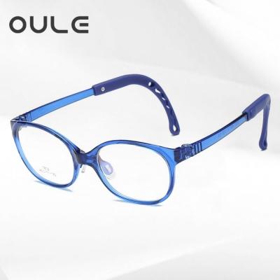OULE 儿童超轻TR90近视眼镜框 简约男女防蓝光时尚眼镜框 大号·深蓝色