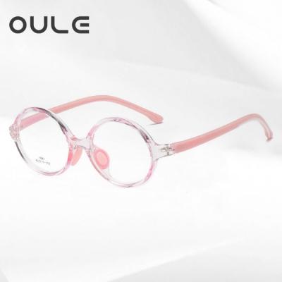 OULE 儿童全框架圆形眼镜 简约学生复古时尚近视眼镜框 透粉框