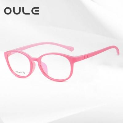 OULE 方形儿童眼镜框 TR90双色软胶方型学生眼镜架 粉框