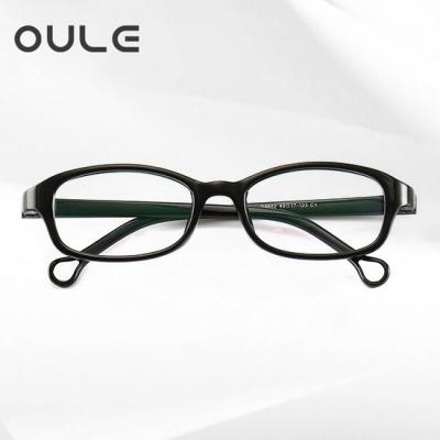 OULE 儿童TR90眼镜架 儿童彩色小学生轻盈配近视眼镜框 黑色