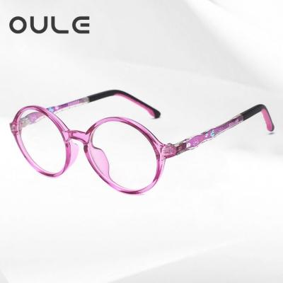 OULE 小儿童圆框近视眼镜框 男女防蓝光TR90超轻眼镜架 紫框