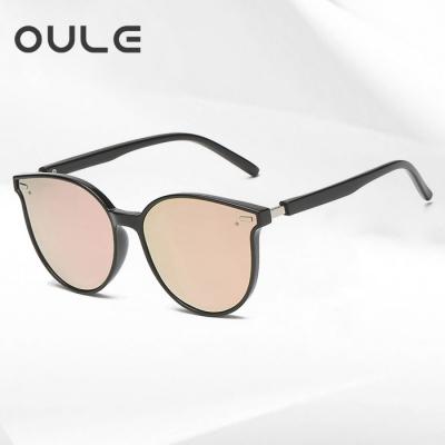 OULE 儿童TR90偏光太阳镜 GM同款韩版潮镜墨镜 黑框樱花粉