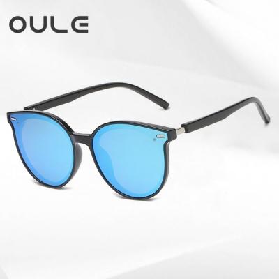 OULE 儿童TR90偏光太阳镜 GM同款韩版潮镜墨镜 黑框冰蓝片