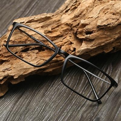 OULE 超轻盈舒适塑钢记忆眼镜框 男女休闲方框塑钢眼镜框 黑色