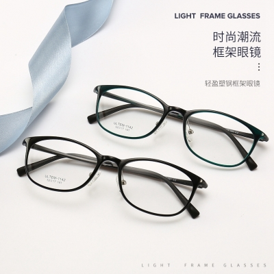 OULE 男女塑钢幼圆眼镜架 超轻简约记忆时尚眼镜框 黑色
