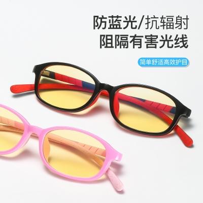 OULE 儿童防蓝光近视眼镜框 超轻TR90防辐射保护眼睛儿童镜 黑框橙腿