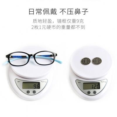 OULE 儿童防蓝光近视眼镜框 超轻TR90防辐射保护眼睛儿童镜 黑框红腿