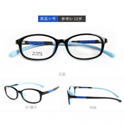 OULE 儿童防蓝光近视眼镜框 超轻TR90防辐射保护眼睛儿童镜 黑框蓝腿