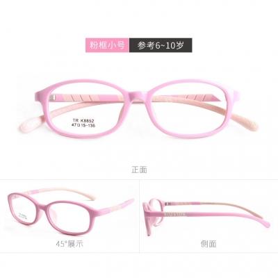 OULE 儿童防蓝光近视眼镜框 超轻TR90防辐射保护眼睛儿童镜 粉色框