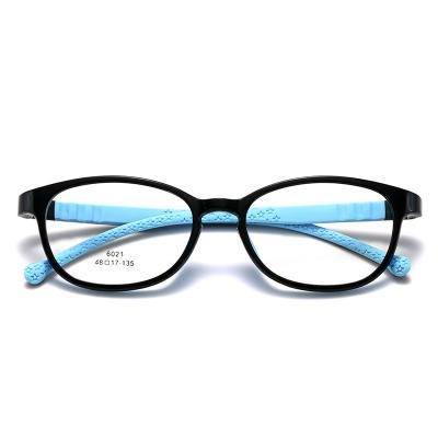OULE 儿童护眼防辐射近视眼镜 超轻TR90防蓝光眼镜框 中号黑绿色
