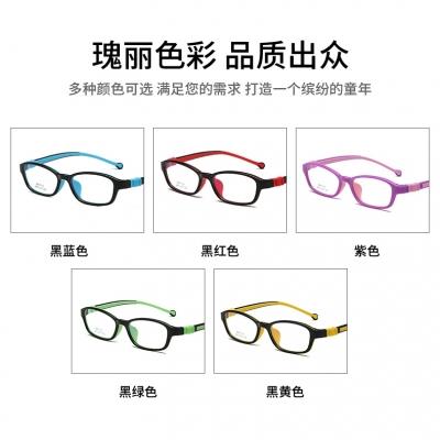 OULE 硅胶儿童学生远视近视眼镜框 男女超轻防蓝光眼镜 紫色