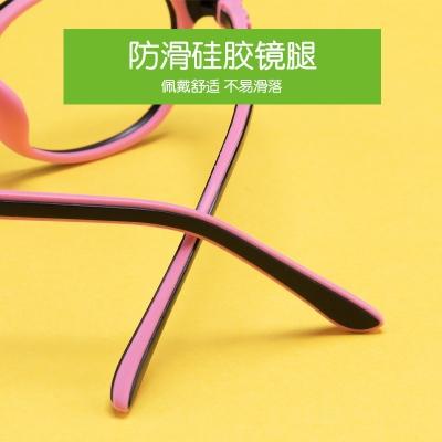OULE 新款儿童硅胶近视眼镜 超轻TR90男女防蓝光镜框 黑黄·大号