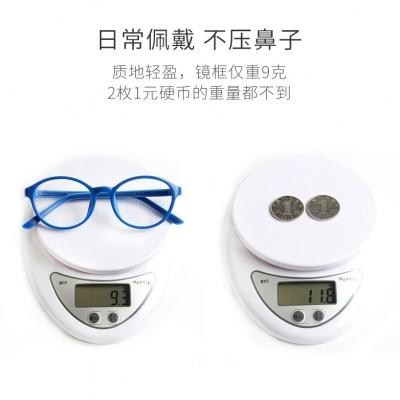 OULE 新款儿童硅胶近视眼镜 超轻TR90男女防蓝光镜框 黑红·小号