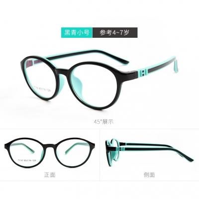 OULE 新款儿童硅胶近视眼镜 超轻TR90男女防蓝光镜框 黑青·小号