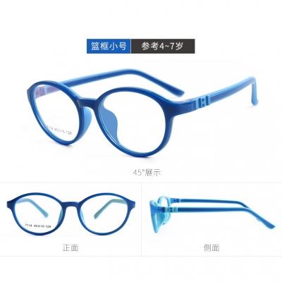 OULE 新款儿童硅胶近视眼镜 超轻TR90男女防蓝光镜框 蓝框·小号