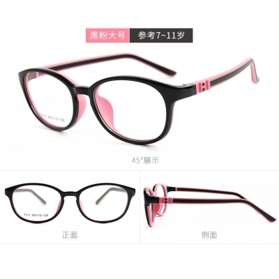 OULE 新款儿童硅胶近视眼镜 超轻TR90男女防蓝光镜框 黑粉·大号