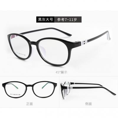 OULE 新款儿童硅胶近视眼镜 超轻TR90男女防蓝光镜框 黑白·大号