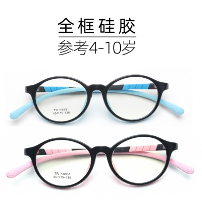 OULE 新款儿童近视硅胶眼镜框 超轻TR90学生近视眼镜 黑青大号