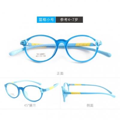 OULE 新款儿童近视硅胶眼镜框 超轻TR90学生近视眼镜 蓝框小号