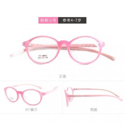 OULE 新款儿童近视硅胶眼镜框 超轻TR90学生近视眼镜 粉框小号