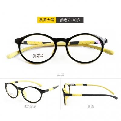 OULE 新款儿童近视硅胶眼镜框 超轻TR90学生近视眼镜 黑黄大号